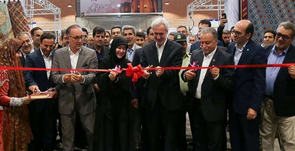 نمایشگاه ملی صنایع دستی و گردشگری تبریز