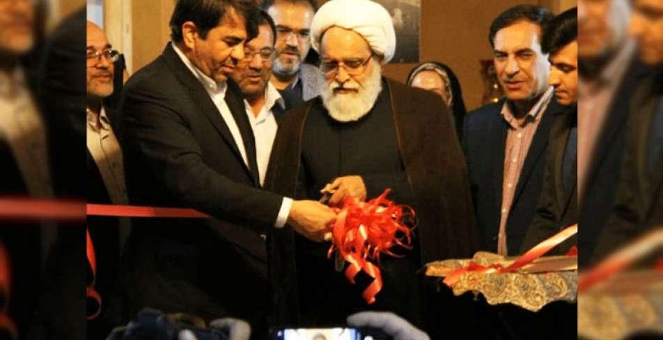افتتاح موزه خانه فرخی یزدی