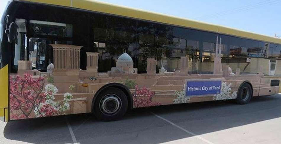 آغاز فعالیت اتوبوسهای گردشگری در یزد