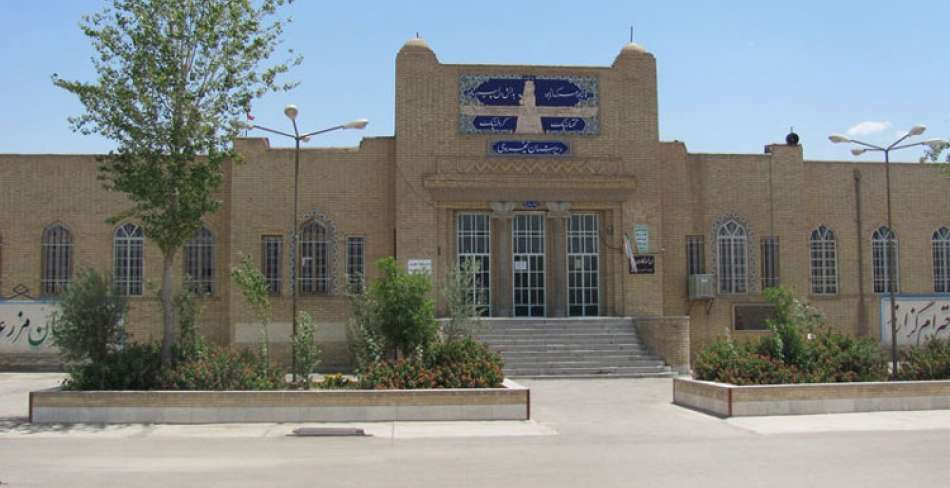 مرمت و بازسازی قدیمی ترین مدرسه در یزد