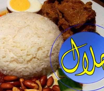 اعطای نشان «حلال» به رستوران ها و هتل ها