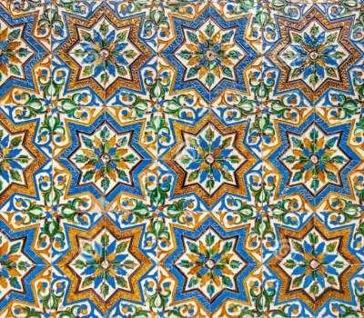 نخستین همایش «هنر ایران در دوره قاجار»