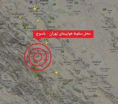سقوط هواپیمای مسافربری تهران _ یاسوج