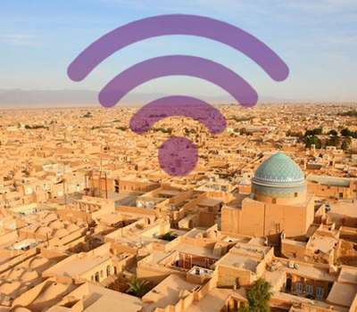 مجهز شدن اماکن تاریخی یزد به وای فای