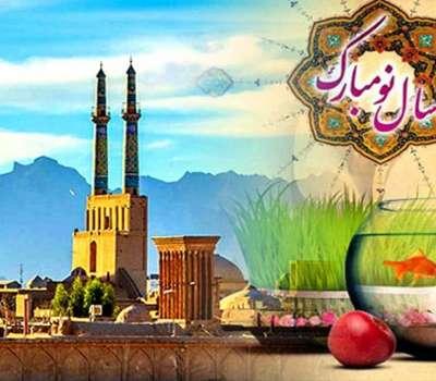 برگزاری 73 آیین نوروزی در یزد
