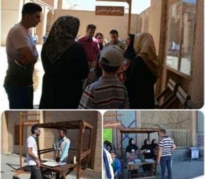 80 راهنمای گردشگری در یزد