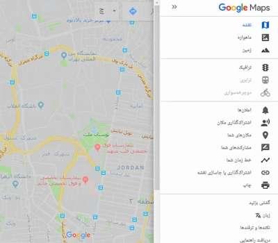 اضافه شدن زبان فارسی به گوگل مپ