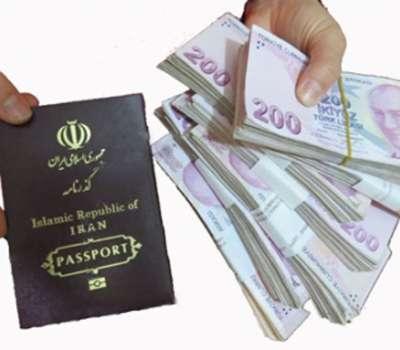 اعلام نرخ عوارض خروج از کشور