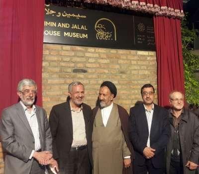افتتاح خانه موزه سیمین دانشور و جلال آل احمد