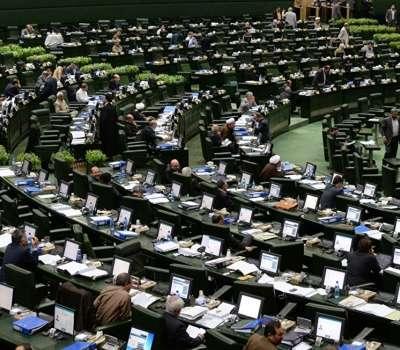کلیات طرح تشکیل وزارت میراث فرهنگی در مجلس با مخالفت روبرو شد