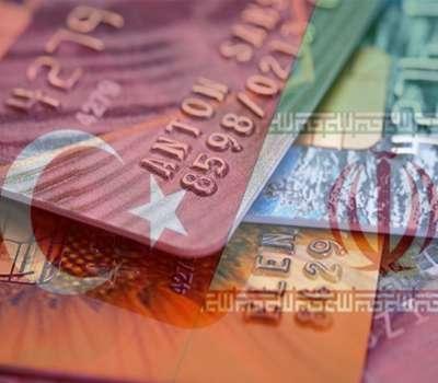 کارت بانکی مشترک بین ایران و ترکیه