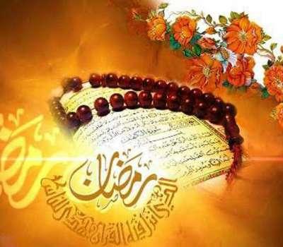 آداب ماه رمضان در یزد