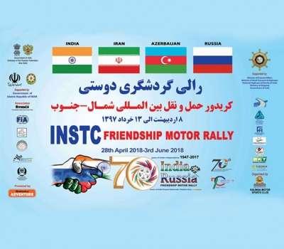 میزبانی کانون جهانگردی و اتومبیلرانی از رالی بین المللی
