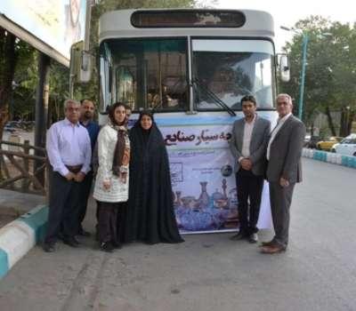 نخستین بازارچه سیار صنایع دستی در یزد