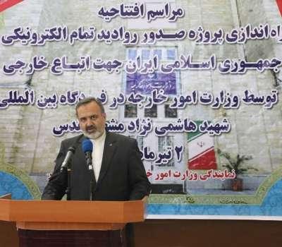 صدور روادید الکترونیکی در فرودگاه بینالمللی مشهد
