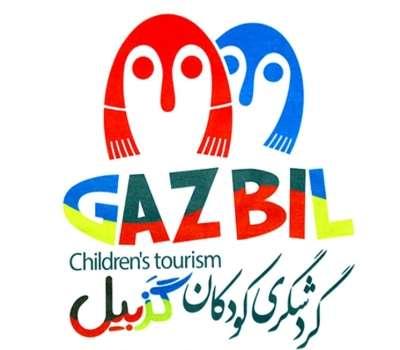 تور گردشگری کودکان در اردبیل
