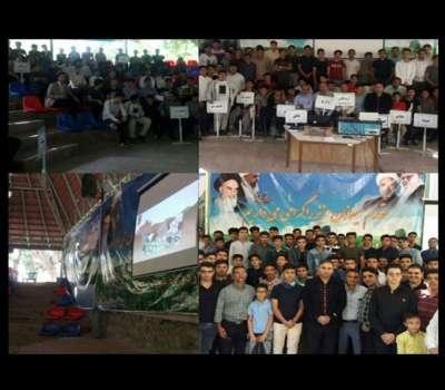 اصول گردشگری پایدار برای دانش آموزان یزد