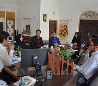 نخستین نشست کمیته گردشگری الکترونیک یزد