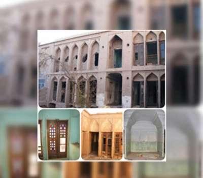 ثبت ملی خانه تاریخی پنج دری یزد