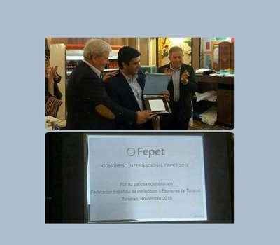 میراثفرهنگی یزد ؛ دریافت کننده نشان شورای گردشگری اسپانیا