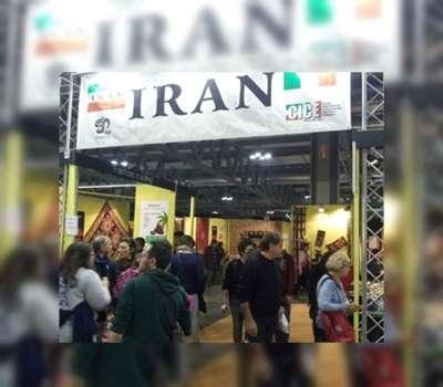 افتتاح بزرگترین نمایشگاه صنایعدستی دنیا با حضور ایران
