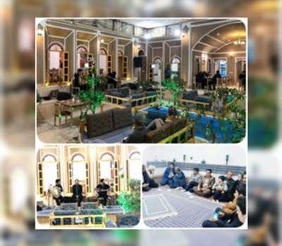 افتتاح اقامتگاه سنتی عمارت مادری میبد