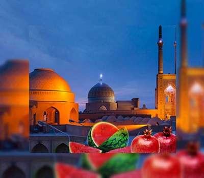 برگزاری رویدادهای گردشگری و ویژه برنامه های شب یلدا