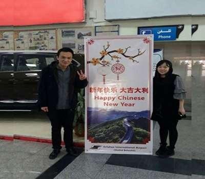 برنامه های میراث فرهنگی یزد برای چینی ها در سال نو چینی