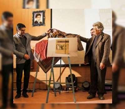 افتتاحیه انجمن هفت خشت میبد