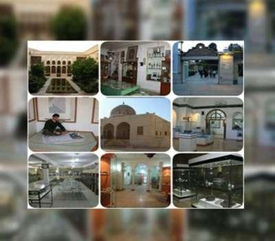 تعطیلی موزه ها و اماکن فرهنگی تاریخی در 22 بهمن