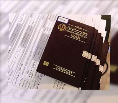 عدم محدودیت دریافت ویزای عراق