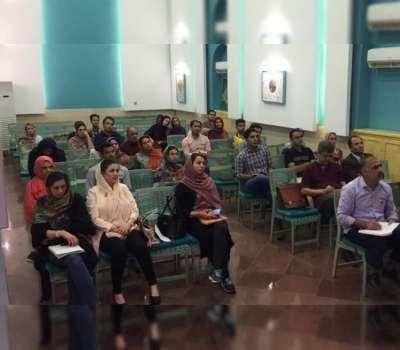کارگاه آموزشی مبانی مدیریت کیفیت در صنعت گردشگری
