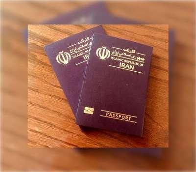 افزایش اعتبار گذرنامه ها
