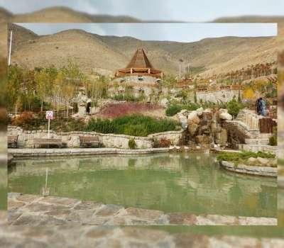 چهارمین جشنواره تابستانی بافق