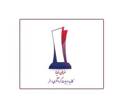 معرفی 5 سایت برتر گردشگری ایران در سال 98