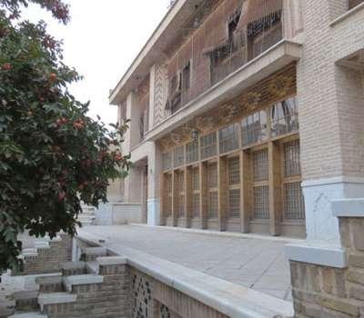 تغییر نام خانه تاریخی «عطار زاده» در یزد