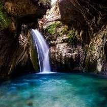 سفر به یاسوج با سفرهای رادینا