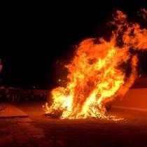 هیرومبا؛ جشن زرتشتیان یزدی