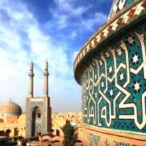 یزد؛ اثر منتخب سایت یونسکو