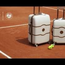 بهترین برند چمدان مسافرتی کدام است؟!