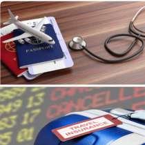 بررسی شرایط ویزای کشورها درباره بیمه مسافرتی