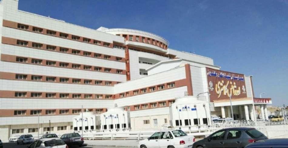 بیمارستان شهید دکتر رهنمون
