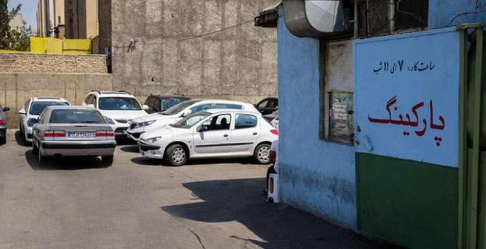 پارکینگ خیابان دهم فروردین یزد