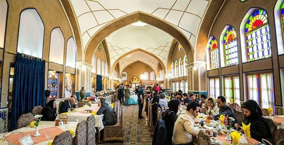 Moshir al-Mamalek Restaurant