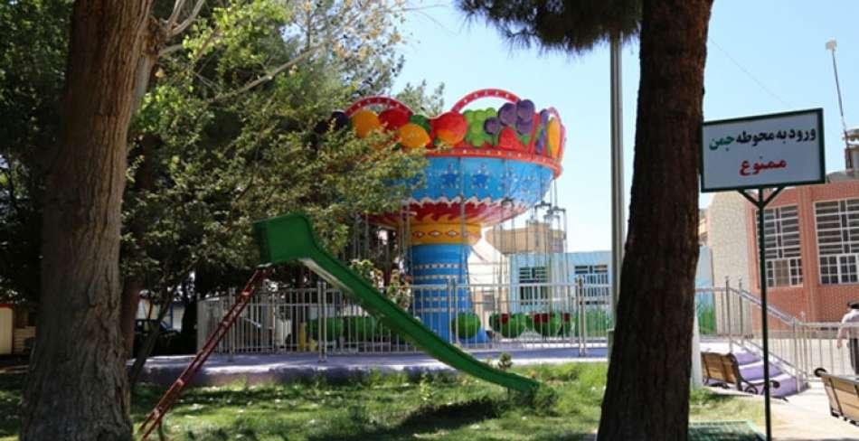پارک شادی یزد