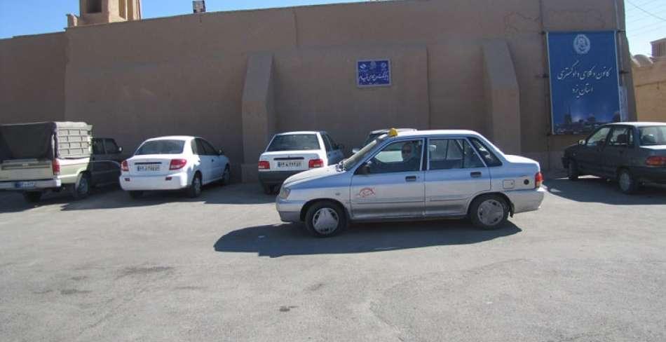 پارکینگ دادگستری یزد