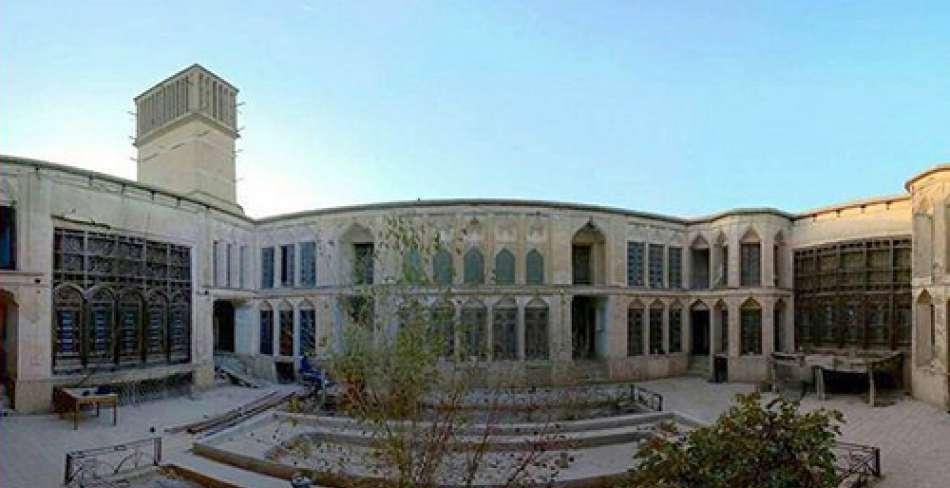 خانه مودت یزد (خانقاه نعمت اللهی)