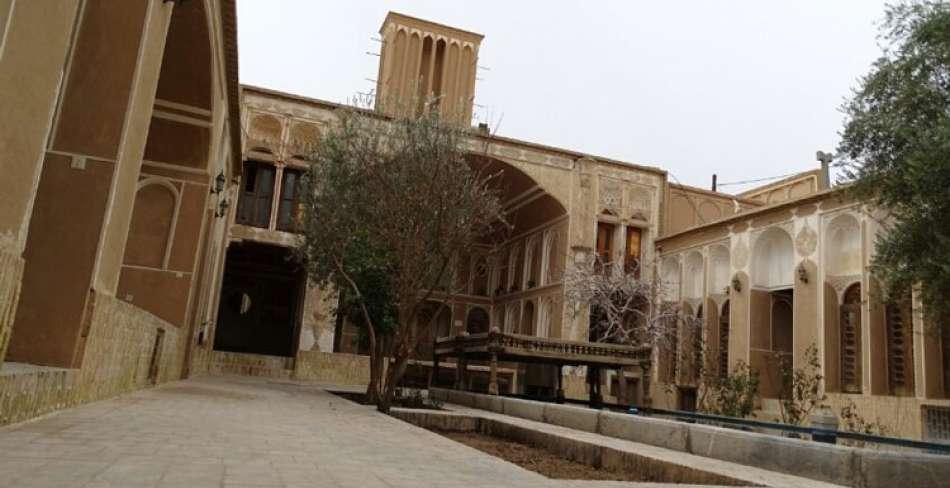 خانه عرب زاده