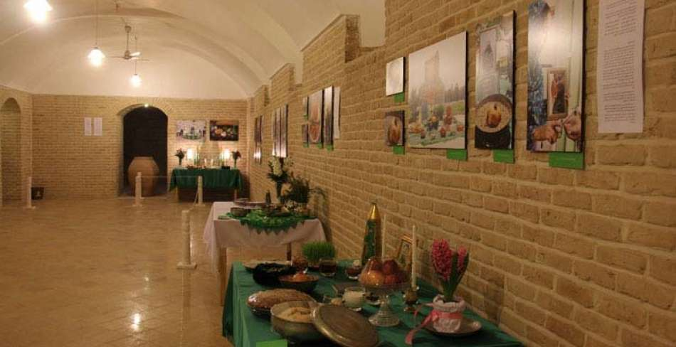 Markar Museum