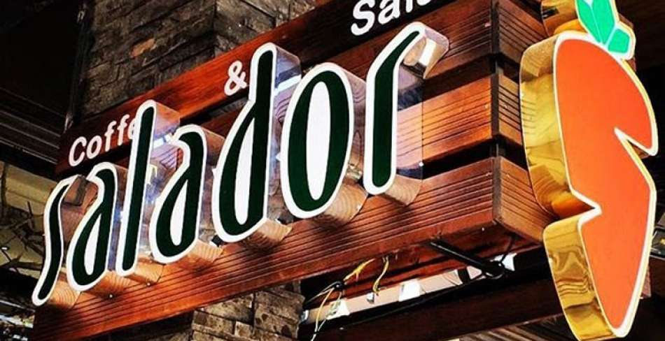 کافه سالادور یزد